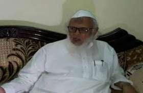 मौलाना मदनी ने कहा- SC ने दिया था आश्वासन नहीं होगी मस्जिद से छेड़छाड़, फैसले का इंतजार