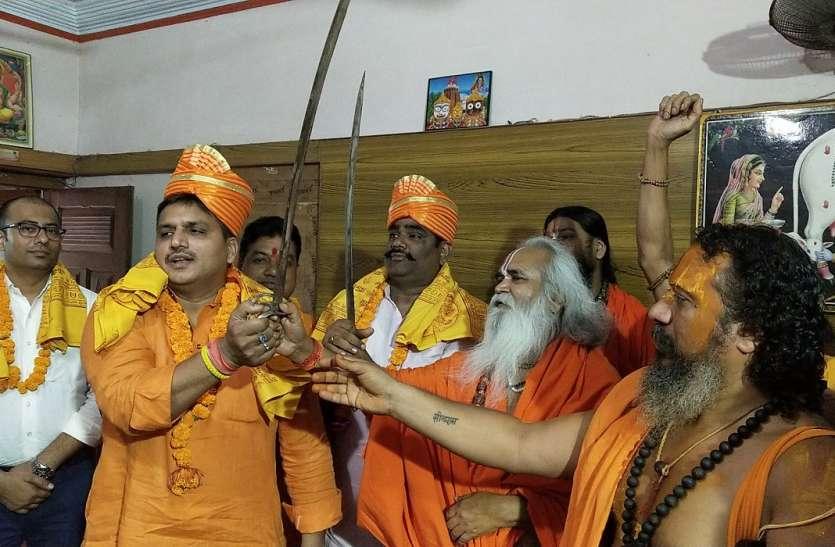 धारा 144 लागू होने के बाद भी वेदांती ने भेंट की तलवार