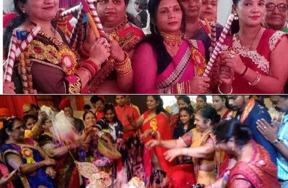 डांडिया नृत्य के साथ झूमी महिलाओं की मंडली