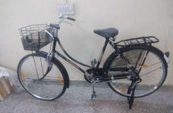 अब भगवा की जगह मिलेगी काली साइकिल
