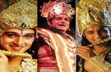 टीवी पर ये स्टार्स निभा चुके हैं श्री कृष्ण का किरदार