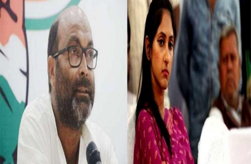 अदिति सिंह पर भड़के अजय कुमार लल्लू, कांग्रेस ने लिया बड़ा एक्शन, इस फैसले से राजनीतिक गलियारों में मची हलचल