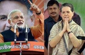 VIDEO: हरियाणा में पीएम मोदी आज भरेंगी चुनावी हुंकार