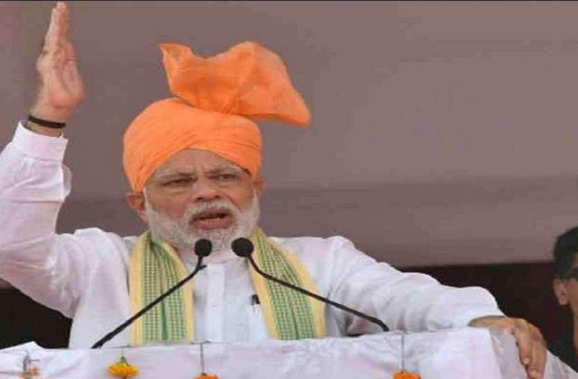 पीएम मोदी ने धारा 370 को लेकर कांग्रेस पर साधा निशाना, कहा- भारतीय राजनीति में कांग्रेस लाइलाज बीमारी है