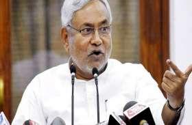 Delhi ellection: दिल्ली विधानसभा चुनाव में जदयू उतारेगा अपने उम्मीदवार,नीतीश करेंगे रैली