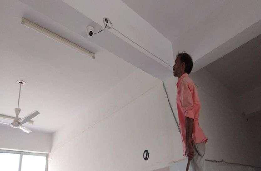 नवलगढ़ के अस्पताल पर रहेगी तीसरी आंख की नजर
