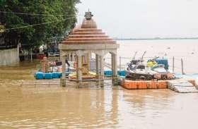Bihar flood: जलजमाव को लेकर हाईकोर्ट की प्रशासन को फटकार, कब तक मिलेगी लोगों को जलजमाव व बीमारियों से राहत