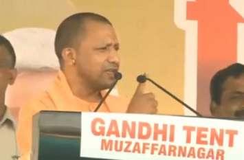 Rampur: UP CM Yogi Adityanath ने कहा- अब रामपुरी चाकू का जादू सिर चढ़कर बोलेगा- देखें वीडियो