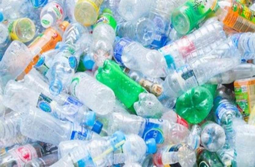 प्लास्टिक बोतलों के कचरे के आयात पर रोक, पर्यवरण नुकसान के तहत उठाया गया कदम