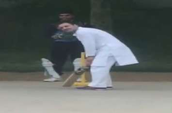 राहुल गांधी ने कॉलेज मैदान में स्टूडेंट्स के साथ खेला क्रिकेट, देखें वीडियो