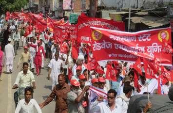 टोंक में हुई रोडवेजकर्मियों की प्रदेशस्तरीय रैली, सरकार के खिलाफ वादा खिलाफी का लगाया आरोप, नारे लगा किया प्रदर्शन