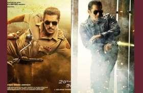 मोशन पोस्टर शेयर कर सलमान खान ने अनाउंस की अपनी अगली फिल्म, जानिए कब होगी रिलीज