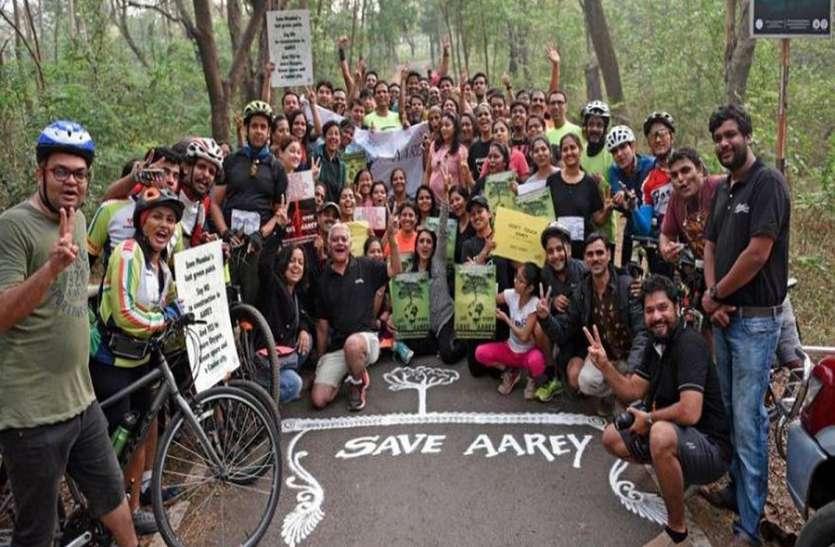 Save Aarey: आरे में मेट्रो के लिए काटे जा सकते हैं 70 और पेड़