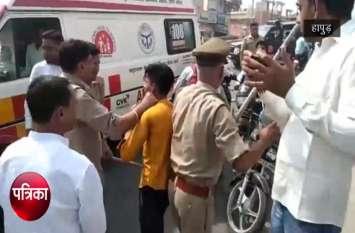 न्याय के लिए सड़क पर बैठे परिजनों पर पुलिस ने किया लाठीचार्ज, देखें वीडियो