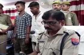 सात अंतर्जनपदीय वाहन चोर गिरफ्तार, ग्यारह मोटरसाइकिल बरामद