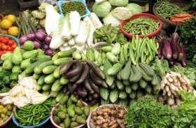 मंडी से बाहर आते ही बढ़ जाते हैं सब्जी के दाम, 25  रुपए किलो का टमाटर ग्राहकों को 40  में थमा रहे व्यापारी