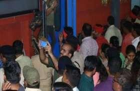 HOUSEFULL 4 : अक्षय कुमारको देखने उमड़ी भीड़