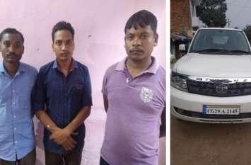 नौकरी लगाने के नाम पर 50 लाख की ठगी: महिला समेत 4 और गिरफ्तार, ठगी के रुपए से खरीदी थी luxury कार