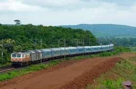 31 घंटे 45 मिनट में 1519 किमी दौड़ेगी फल-सब्जी ट्रेन