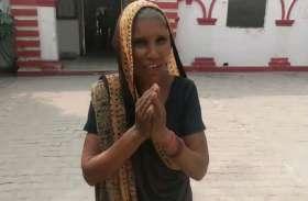 पुलिस के रवैये से परेशान बुजुर्ग महिला पहुंची एसएसपी कार्यालय, न्याय की गुहार लगायी...
