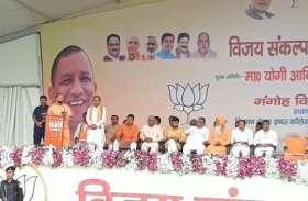 सहारनपुर पहुंचे मुख्यमंत्री बाेले गंगाेह उप चुनाव में सामान्य कार्यकर्ता काे बनाया प्रत्याशी, जानिए क्याें