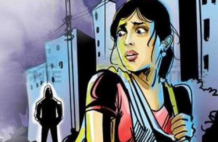 MOLESTATION : रात्रि को अंधेर में मनचले ने की छात्रा से अश्लीलहरकत