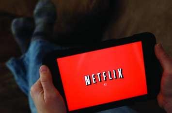 Netflix 199 रुपये प्लान, इस योजना को अन्य वैश्विक बाजारों में भी उपलब्ध कराएगी कंपनी