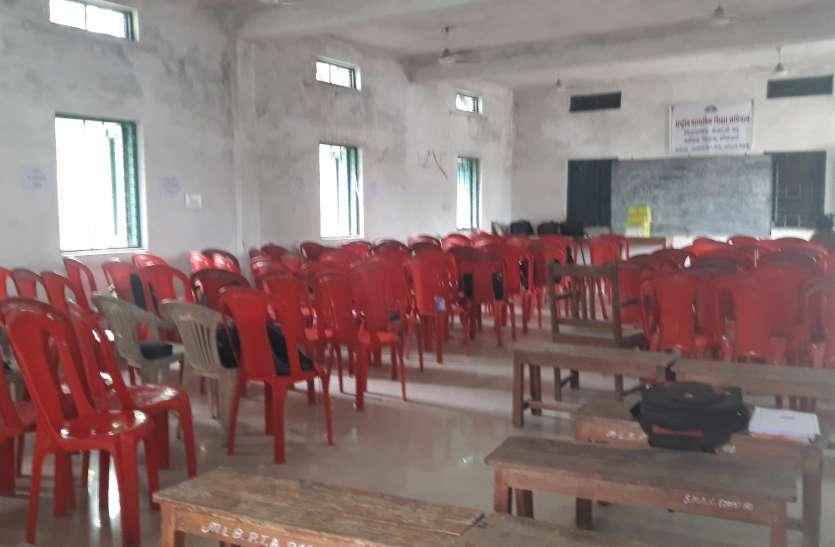 शिक्षकों के प्रशिक्षण में बिजली की फिजूलखर्ची, सब बेफिक्र