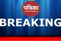 महाराष्ट्र: कोल्हापुर में तेज आवाज के साथ धमाका, एक व्यक्ति की मौत