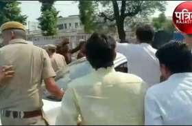 Big news : जयपुर में भिड़े भाजपा-कांग्रेस कार्यकर्ता, वाहनों में तोडफ़ोड़, जाम लगाया