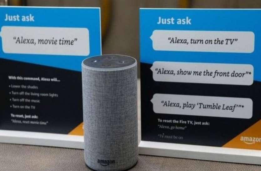 भारत में एलेक्सा से बात कर करें Amazon Pay से बिल का भुगतान