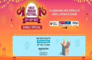 Amazon Great Indian Festival सेल: 13,990 रुपये में खरीदें 25,990 रुपये वाला स्मार्टफोन