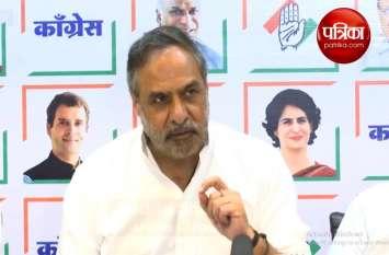 महाराष्ट्र चुनाव: कांग्रेस ने मोदी, फड़नवीस पर लगाया जवाबदेही से भागने का आरोप