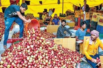 सेब खरीद-फरोख्त के लिए बनाए नौ सेफ जोन