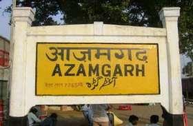 अखिलेश यादव के संसदीय क्षेत्र में हुआ बड़ा काम, प्रशासन ने लिया फैसला