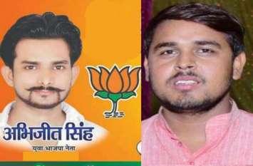 BJP नेता कबीर तिवारी की हत्या का मुख्य आरोपी भाजपा नेता अभिजीत गिरफ्तार