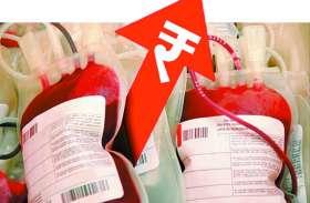 health: रक्तदान के लिए सांसद करेंगे लोगों को प्रेरित, पढ़ें पूरी खबर
