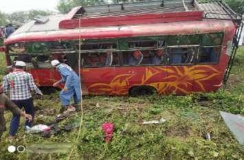 Breaking News : बस पलटने से 2 दर्जन यात्री घायल, 3 गंभीर रूप से जख्मी
