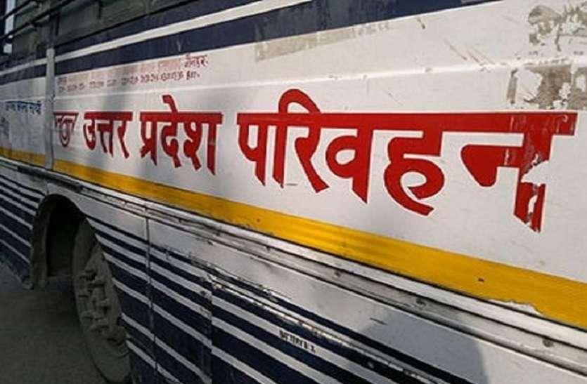 लखनऊ के जानकीपुरम में बनेगा नया रोडवेज बस स्टेशन, लोगों को मिलेगी राहत