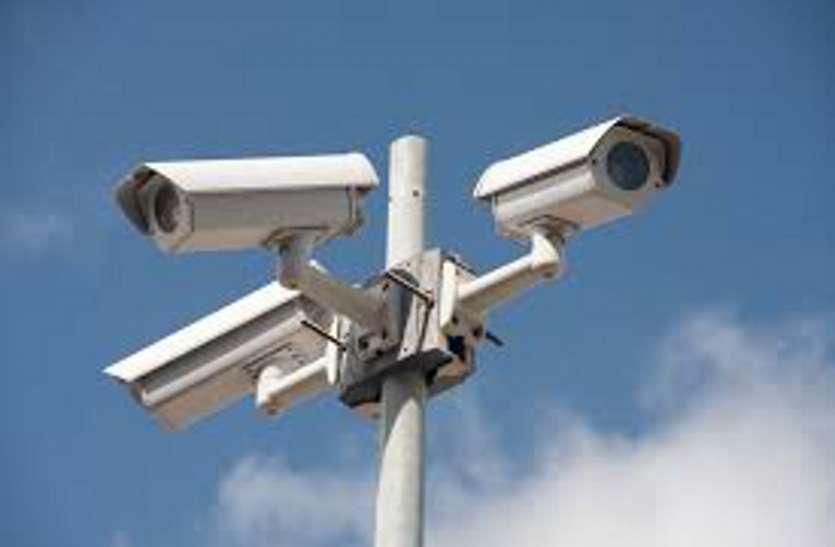 अब आर्टिफिशियल इंटेलीजेंस से होगी शहर की सुरक्षा, जानिए क्या है योजना