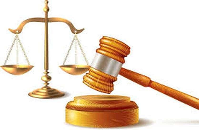 13 वर्ष की नाबालिग से दुष्कर्म के आरोपी को 20 साल की सजा