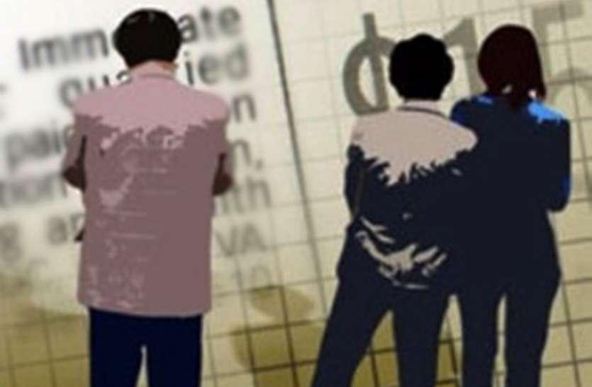 नौकरी के नाम पर लड़कियों को फंसाकर करता था बुरा काम, पुलिस गिरफ्त में मुस्लिम नेता