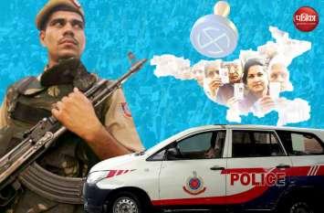 हरियाणा चुनाव के मद्देनजर दिल्ली में पुलिस ने बढ़ाई चौकसी, सीमाओं पर खास व्यवस्था