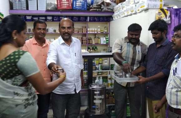 डेंगू जागरुकता कार्यक्रम का आयोजन