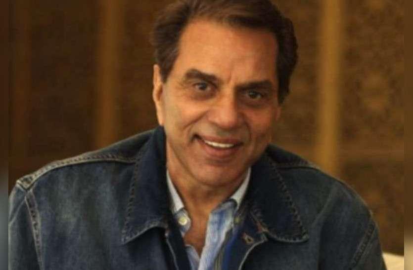 धर्मेंद्र ने वीडियो के जरिए Fans को दिया मशवरा, वीडियो Social Media पर VIRAL