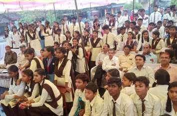 चयनित 50 टीम के 150 विद्यार्थी प्रतियोगिता में हुए शामिल
