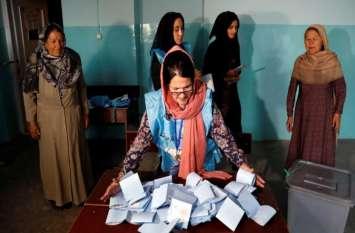 अफगानिस्तान: राष्ट्रपति चुनाव के परिणाम आने में होगी देरी, IEC ने की घोषणा