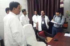 health: दिल्ली से आई सीआरएम टीम ने खंगाली व्यवस्था, मिली यह स्थिति