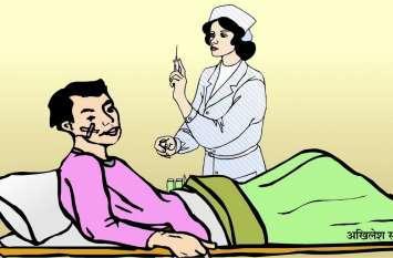 बदनामी के डर से नहीं कराते इलाज, ऐसी कौन सी है बीमारी