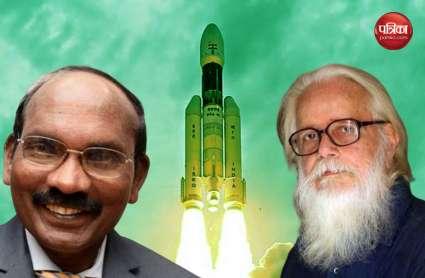 इसरो के पूर्व निदेशक का दावा, चंद्रयान-2 मिशन हो गया पूरी तरह फेल